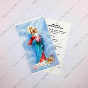 Estampa María Auxiliadora