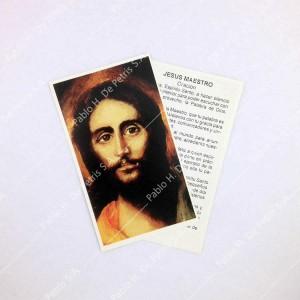 Estampa Jesús Maestro