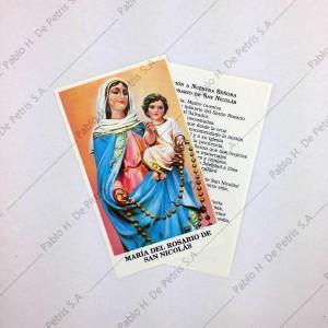 Estampa Virgen del Rosario de San Nicolás