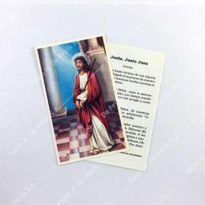 Estampa Jesús Justo Juez
